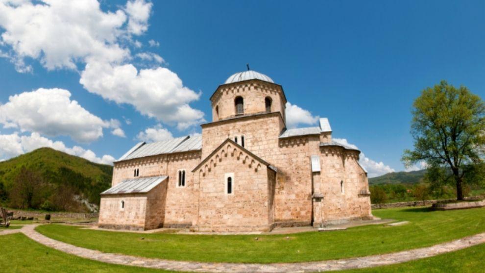 naslovna Manastir Gradac