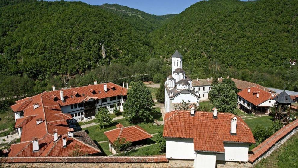 naslovna Manastir Prohor Pčinjski