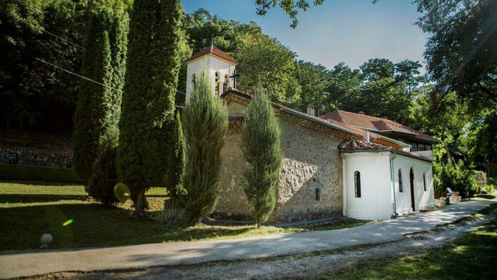 Naslovna Manastir Sićevo