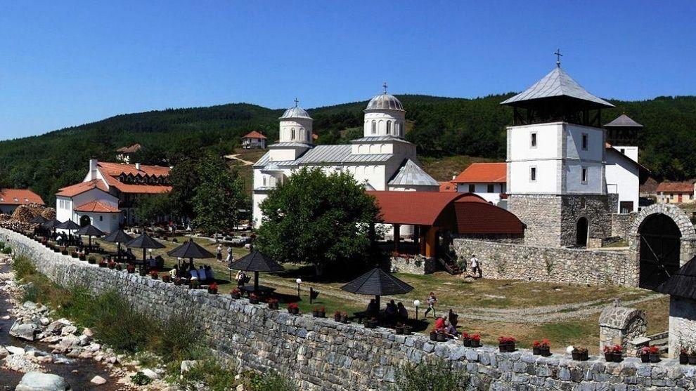naslovna Manastir Mileševa