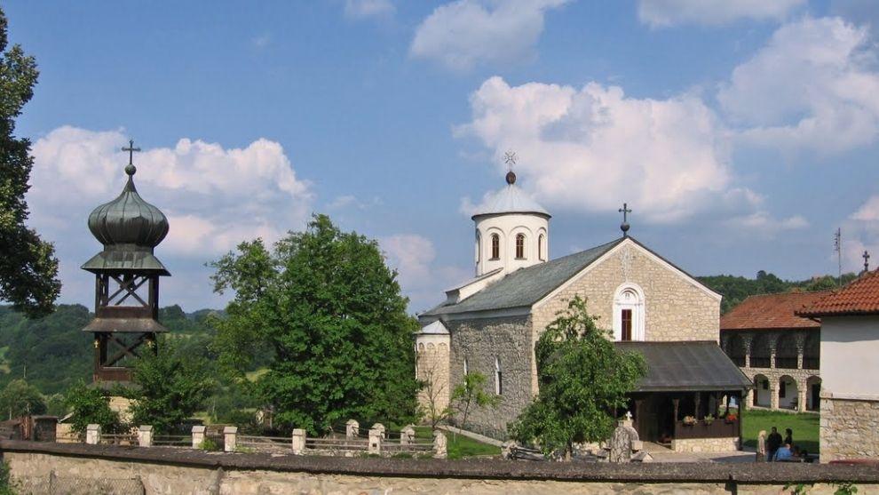 naslovna Manastir Papraća