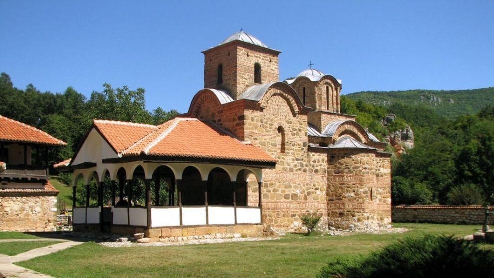 naslovna Manastir Poganovo