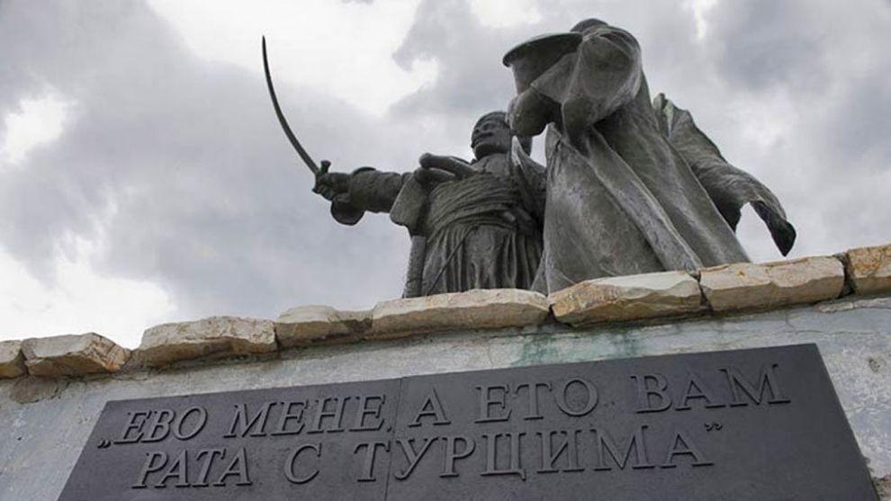 Други српски устанак