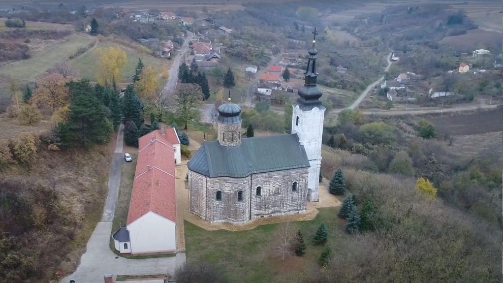 Манастир Шишатовац
