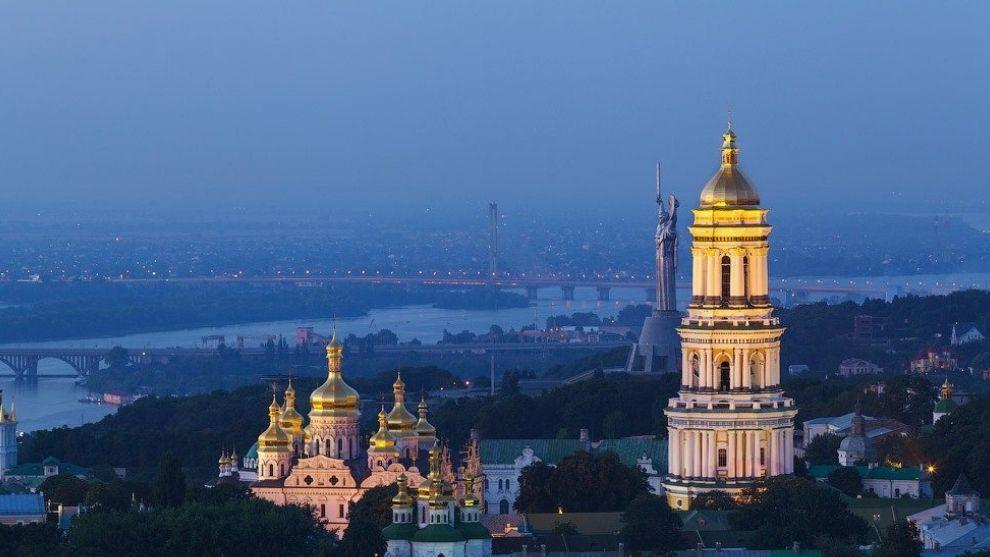 naslovna Svetinje Ukrajine