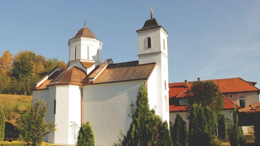 Манастир Петковица
