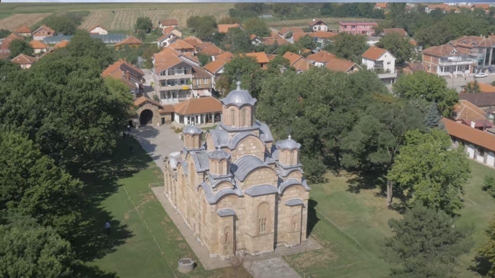 naslovna Manastir Gračanica