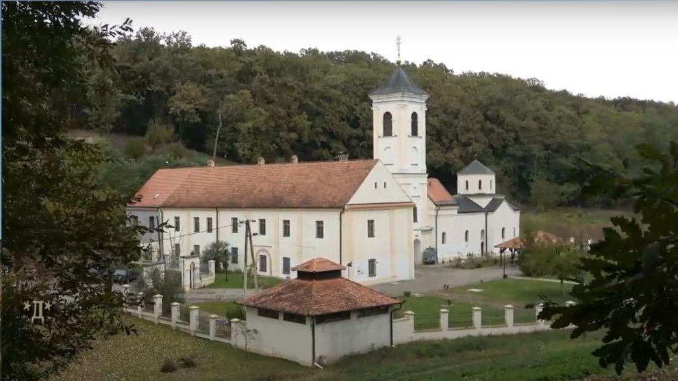 Манастир Ђипша