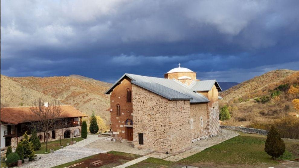 naslovna Manastir Banjska