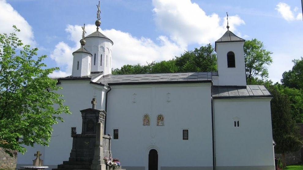 naslovna Manastir Čokešina