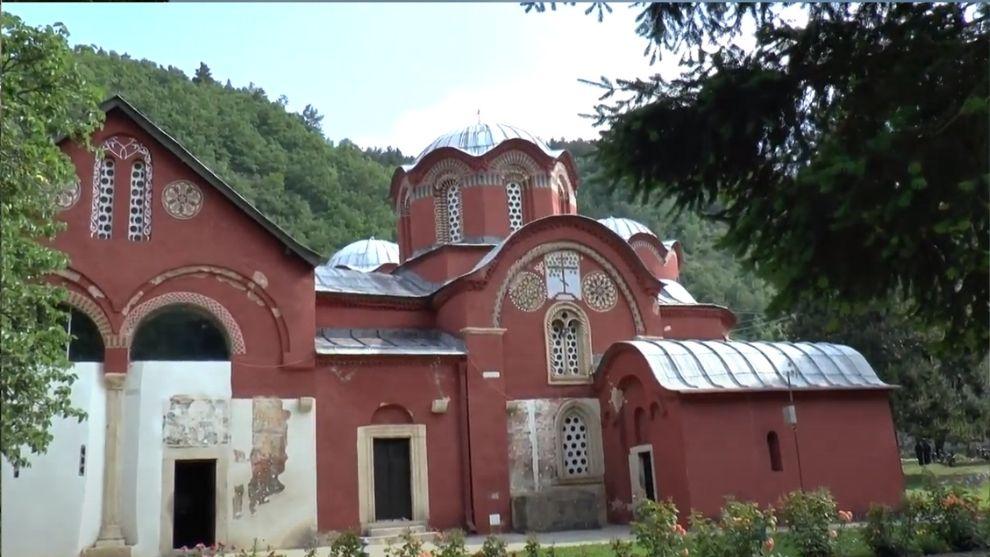 naslovna Manastir Pećka Patrijaršija