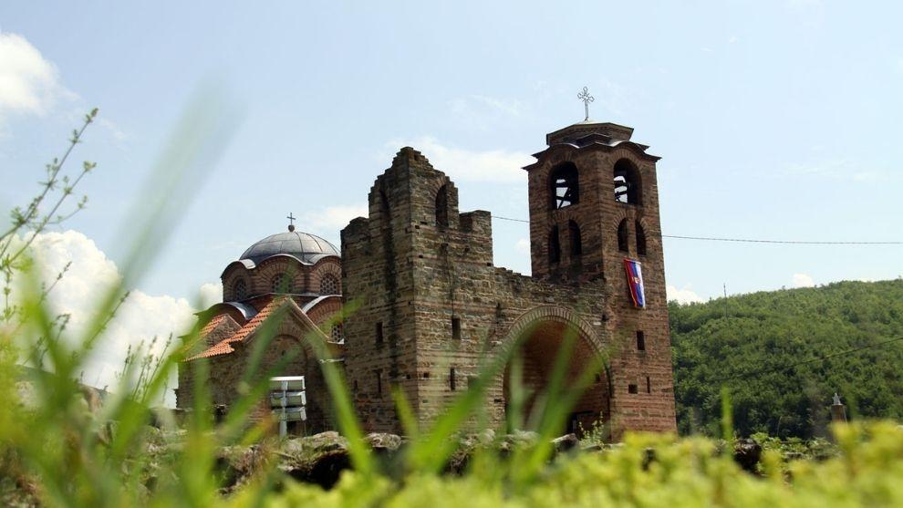 Манастир Светог Николе
